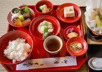 Chế độ ăn ngũ hành là gì mà giúp người Nhật sống trường thọ?