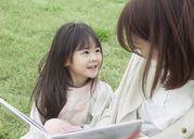 Bí quyết dạy trẻ giữ được sự bình tĩnh trong mọi tình huống