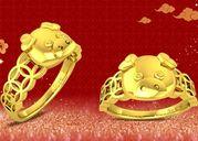 Valentine trùng ngày Vía Thần Tài, có nên tặng vàng cho nửa kia?