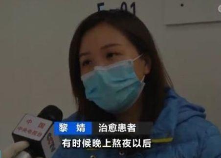 Vừa khỏi bệnh COVID-19, cô gái cảnh báo giới trẻ về thói quen xấu mà nhiều người mắc phải