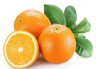 Tận thu vitamin C