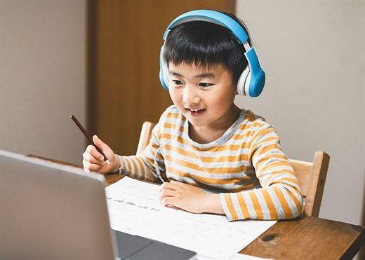 Con học online không tập trung- Bố mẹ nên tìm hiểu 3 lý do sau!